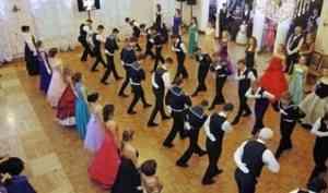 5 января в Архангельске состоится семейный бал
