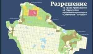 С 1 января - новый график выдачи разрешений на посещение нацпарка «Онежское Поморье»