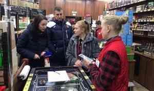 В Архангельской области началась борьба с никотиновыми снюсами