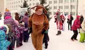 В Архангельске организованы праздничные развлекательные программы