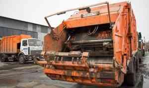 На архангельскую свалку запретили въезд машинам мусороперерабатывающего комбината