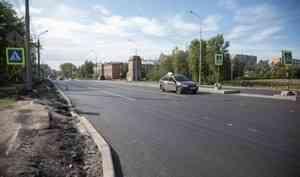 ВАрхангельске может исчезнуть ещё один пешеходный переход