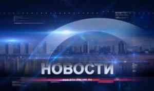 Архангельские журналисты вступились за северодвинских коллег-телевизионщиков