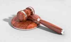 Содержащий наркопритон архангелогородец пойдет под суд