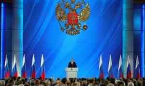 Задачи развития высшего образования и отечественной наукой в Послания Президента России Владимира Путина
