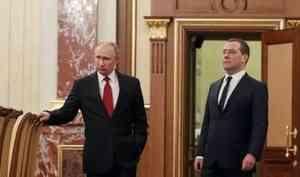 Путин объяснил отставку правительства России: публикуем видео заявления