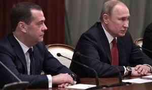 Что сказал Медведев Путину: публикуем расшифровку диалога об отставке правительства