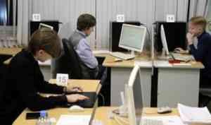 Школьники Поморья участвуют в региональном финале Всероссийской олимпиады по информатике