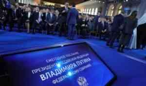 Елена Кудряшова: Послание Президента России имеет ярко выраженную социальную основу.