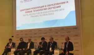 На Гайдаровском форуме обсуждают актуальные вопросы глобальной и национальной экономики