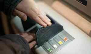 В Роскачестве  напомнили о популярных способах мошенничества через банкоматы