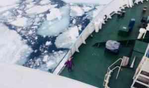 Приглашаем к участию во Всероссийской конференции с международным участием «Глобальные проблемы Арктики и Антарктики»