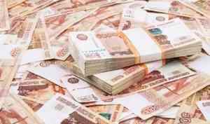 Архангельский фермер похитил грант на12 миллионов рублей
