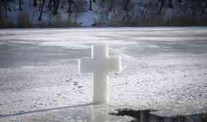 На Крещение в Архангельской области будет тепло