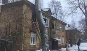ВАрхангельске при пожаре вмногоквартирном доме погибли мужчина и женщина