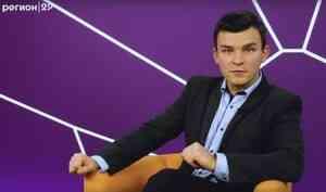 Бизнес-панорама вАрхангельске: реформа ТКО иинвестиции Сколково