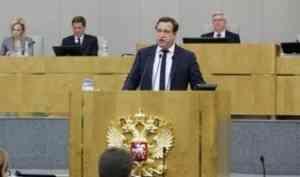 Дмитрий Юрков: «Благосостояние людей напрямую зависит от экономического роста в стране»