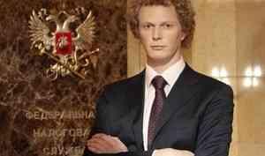 Премьер-министр Мишустин назначил нового главу ФНС (и он красавчик)