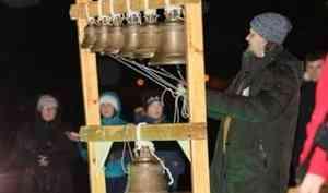 Музыка русской души: в Каргополе открылся фестиваль «Хрустальные звоны»