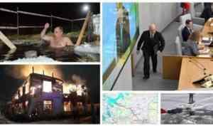 Итоги недели. Архангельская область с 11 июня по 18 января