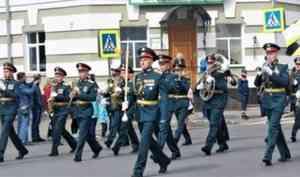 Военный духовой оркестр из Костромы даст в Архангельске единственный концерт