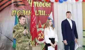 В Архангельской области военнослужащие отряда спецназначения «Ратник» приняли участие в военно-историческом фестивале