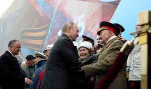 Путин пообещал каждому ветерану Великой Отечественной 75 тысяч к 75-летию Победы