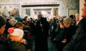 Митрополит Корнилий совершил всенощное бдение в канун праздника Богоявления
