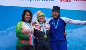 Архангелогородка Елена Голосова взяла 4 золотых медали на олимпиаде в Инсбруке