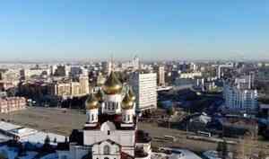 ВАрхангельске завешается обсуждение генерального плана