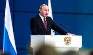 Главное событие недели— послание Владимира Путина Федеральному Собранию