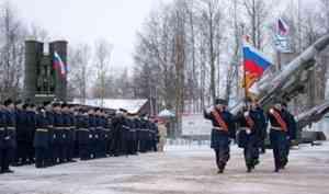 Орденоносный зенитный ракетный полк Северодвинского гарнизона отметил 70-летие