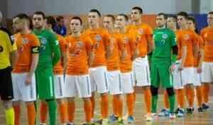 Мини-футбольная «Северная Двина» уступила вгостевом матче московскому «Динамо»