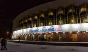 Юбилейные мероприятия в честь 95-летия «Водника» продолжаются в столице Поморья