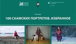 25января вМузее художественного освоения Арктики откроются две выставки, организованные Генеральным консульством Норвегии
