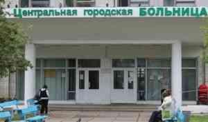 Заместитель главврача и слесарь больницы в Котласе осуждены за хищение денег