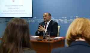 Что спросите у Игоря Орлова? Задайте вопрос главе Архангельской области вместе с 29.RU