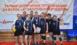 Восемь команд дорожников Поморья померились силами на турнире по волейболу
