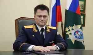 Юрий Чайка покинул пост: Путин предложил на место генпрокурора Игоря Краснова из Архангельска