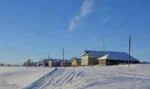 Дорогу до села Патракеевка общественники просят сделать проходимой круглый год