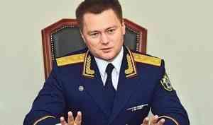 Владимир Путин предложил уроженца Архангельска Игоря Краснова на пост генпрокурора России