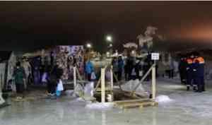 Празднование Крещения Господня в Архангельской области прошло без происшествий