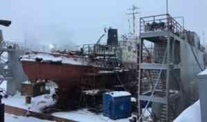 Названа причина пожара на буксире-спасателе «Выборг» в Архангельске
