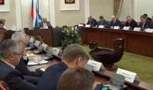 Реализацию предложений Послания Президента обсудили наеженедельной губернаторской планерке