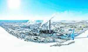На Архангельском ЦБК сварена 40-миллионная тонна целлюлозы