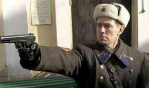 Уроженка Поморья «облегчила» счет актера из сериала «Универ» на 400 тысяч рублей