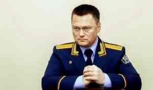 Восемь лет проработал в прокуратуре Поморья: история взлета будущего генпрокурора