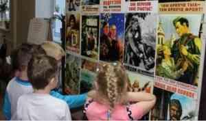 В Архангельской области открылась выставка плакатов времен Великой Отечественной войны