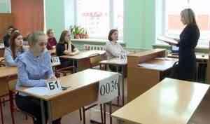 ВНенецком округе проходит региональный этап Всероссийской олимпиады школьников