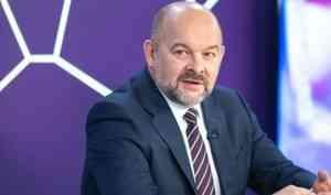 Смотрите пресс-конференцию губернатора Игоря Орлова нателеканале исайте «Регион29»